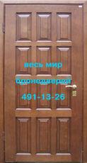Стальные двери (бронедвери) класса